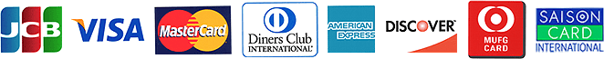 JCB、VISA、MasterCard、DinersClub、AMERICAN EXPRESS、DISCOVER、MUFG CARD、SAISON CARD